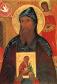 Saint Alipiy