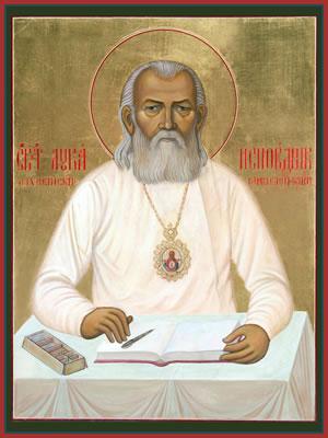 Saint Luka (Voyna-Yasenetskiy)