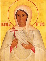 Saint Tatiana