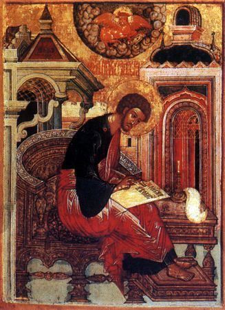 Apostol Luka