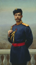 Страстотерпец царь Николай II