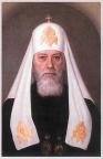 Святейший Патриарх Алексий I