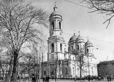 Князь-Владимирский собор в 1939 году